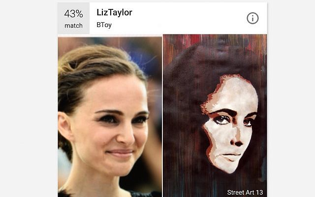 Testing Google face match on Jewish celebrities | The Times of Israel