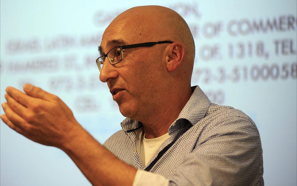 Ronen Peleg, chief financial officer for Grupo BM, speaks at a November 9 seminar in Tel Aviv on doing business in Cuba. (Larry Luxner/Times of Israel)