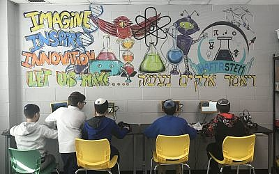 Illustrative: Until New York State passed a new law, most Jewish private schools were at a disadvantage when it came to funding for classroom technology. (Courtesy HAFTR)