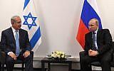 Prime Minister Benjamin Netanyahu and Russian President Vladimir Putin in Moscow, January 29, 2018. (Kobi Gideon/GPO)