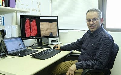 Prof. Jonathan Ben-Dov, head of the Haifa Project for Research on the Dead Sea Scrolls. (University of Haifa)