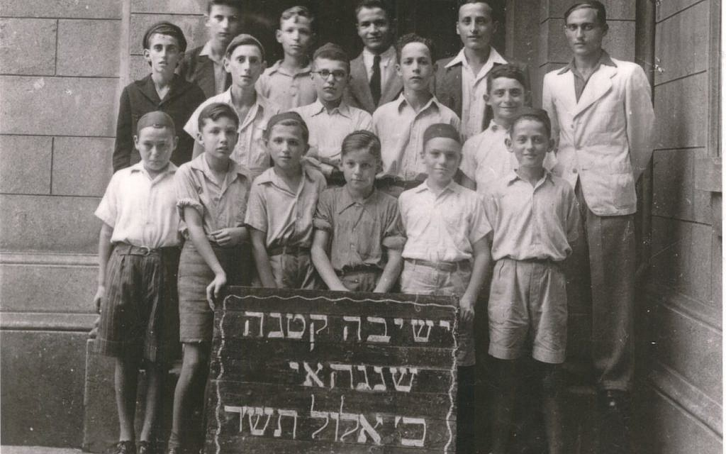 Illustrative: students of the Mir Yeshiva's primary school, in Shanghai after escaping WWII Europe through a visa issued by Japanese diplomat Chiune Sugihara. (Courtesy of the Bagley Family)