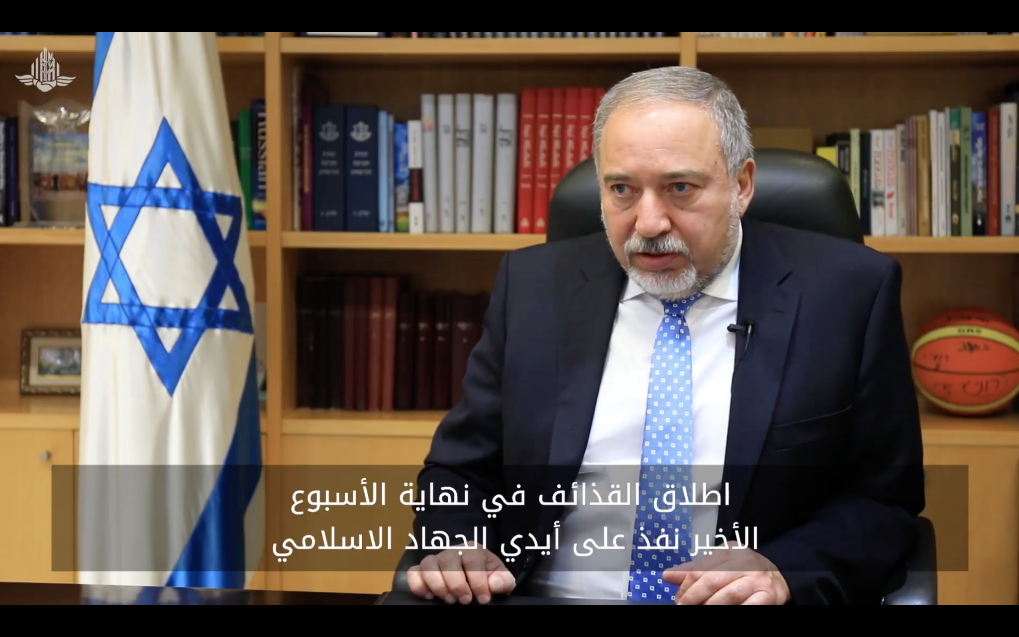 Defense Minister Avigdor Liberman appears in a video for the Arabic Facebook page of Israel's military liaison to the Palestinians