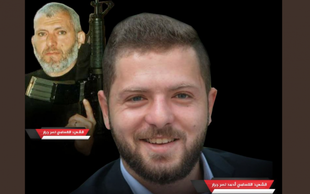 Hamas's Jenin branch claimed Ahmad Nassar Jarrar, 22, who shot dead an Israeli in the West Bank, was a member. Ahmad's father, seen on the top-left corner, according to the terror group, was a senior Hamas commander in Jenin during the Second Intifada. (Twitter)
