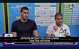 Eyal Bokel (L) and Dolev Zuaretz sit while in Thai police custody on January 22, 2018. (Screen capture/Hadashot news)