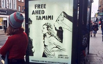 A poster in support of Palestinian teenager Ahed Tamimi seen at a London bus stop in January 2017. (Jewish News via Twitter)