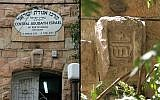 The keystone above the entrance to this Jerusalem home marks the former owner of the property David Yellin, and his contributions to the development of the modern Hebrew language. (Shmuel Bar-Am)