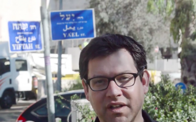 New Yerushalmim councilmember Yehuda Greenfield-Gilat, created a campaign to name more streets in Jerusalem for women (Courtesy Yehuda Greenfield-Gilat)