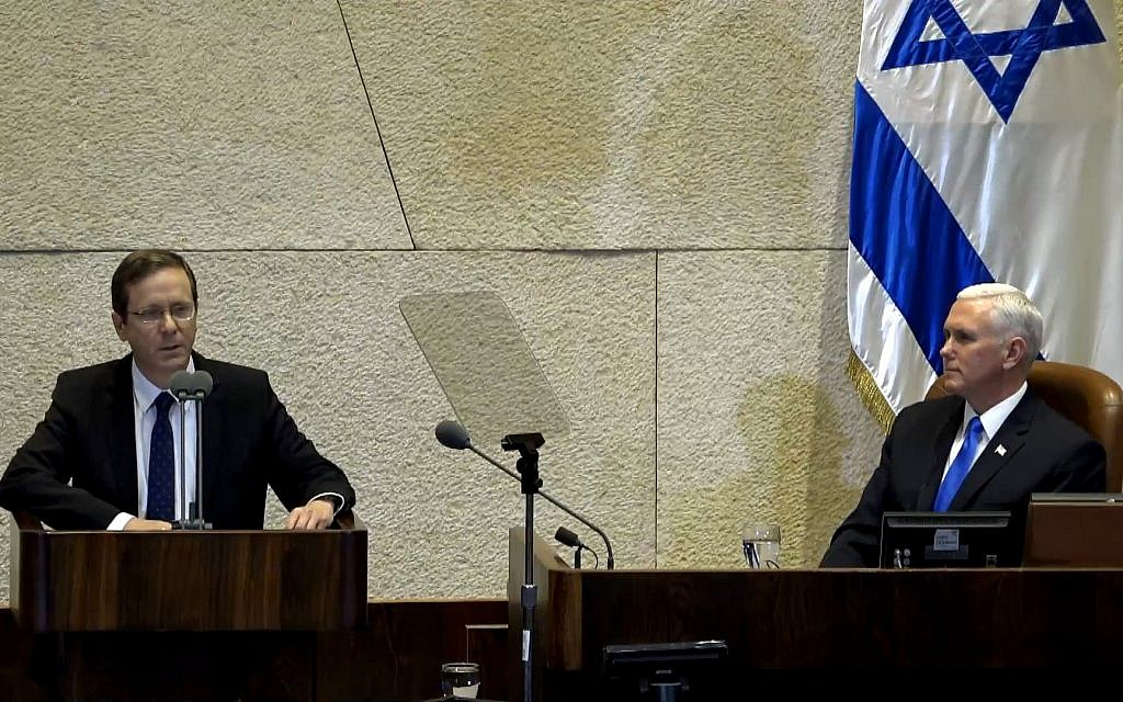 Opposition leader MK Isaac Herzog addresses the Knesset plenum during a special session with visiting US Vice President Mike Pence, January 22, 2018 (screen capture: YouTube)