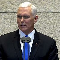 US Vice President Mike Pence addresses the Knesset, January 22, 2018 (screen capture: YouTube)
