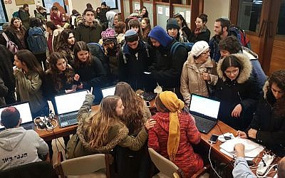 Youth arrive at the Netiv Ha'avot illegal outpost in a solidarity Shabbat event ahead of a planned March demolition. (Courtesy: Campaign to save Netiv Ha'avot)