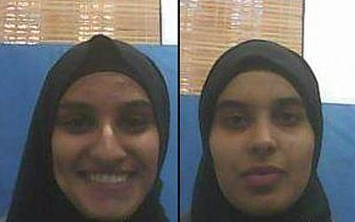 Rahma al-Assad, left, and Tasnin al-Assad, two Bedouin Israeli 19-year-old women suspected of plotting terror attacks against Jewish Israelis on behalf of the Islamic State terrorist group, who were indicted on January 8, 2017. (Shin Bet)