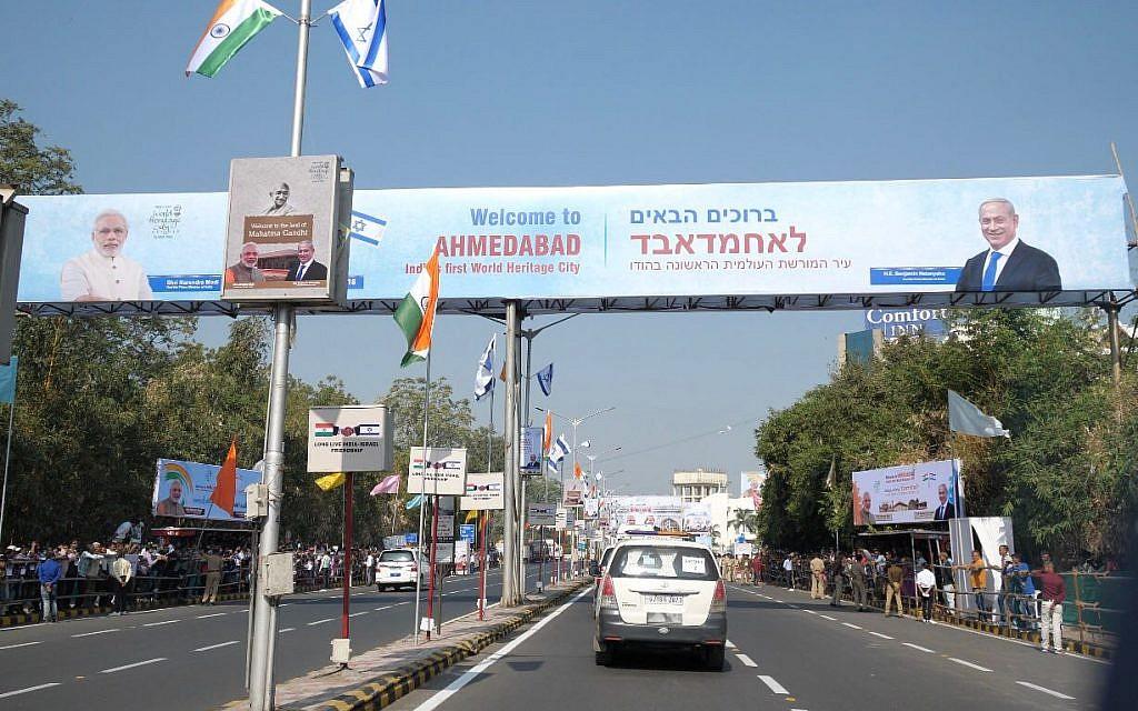 A billboard welcomes Prime Minister Benjamin Netanyahu to  Ahmadebad (Joshua Davidovich/Times of Israel_