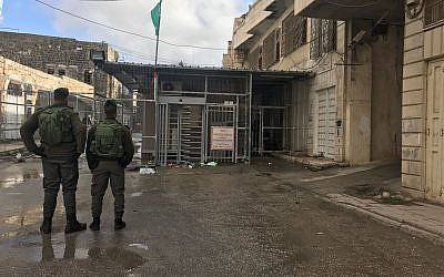 Border Police officers stand at a checkpoint near Hebron's Tomb of the Patriarchs on January 19, 2018. (Border Police)