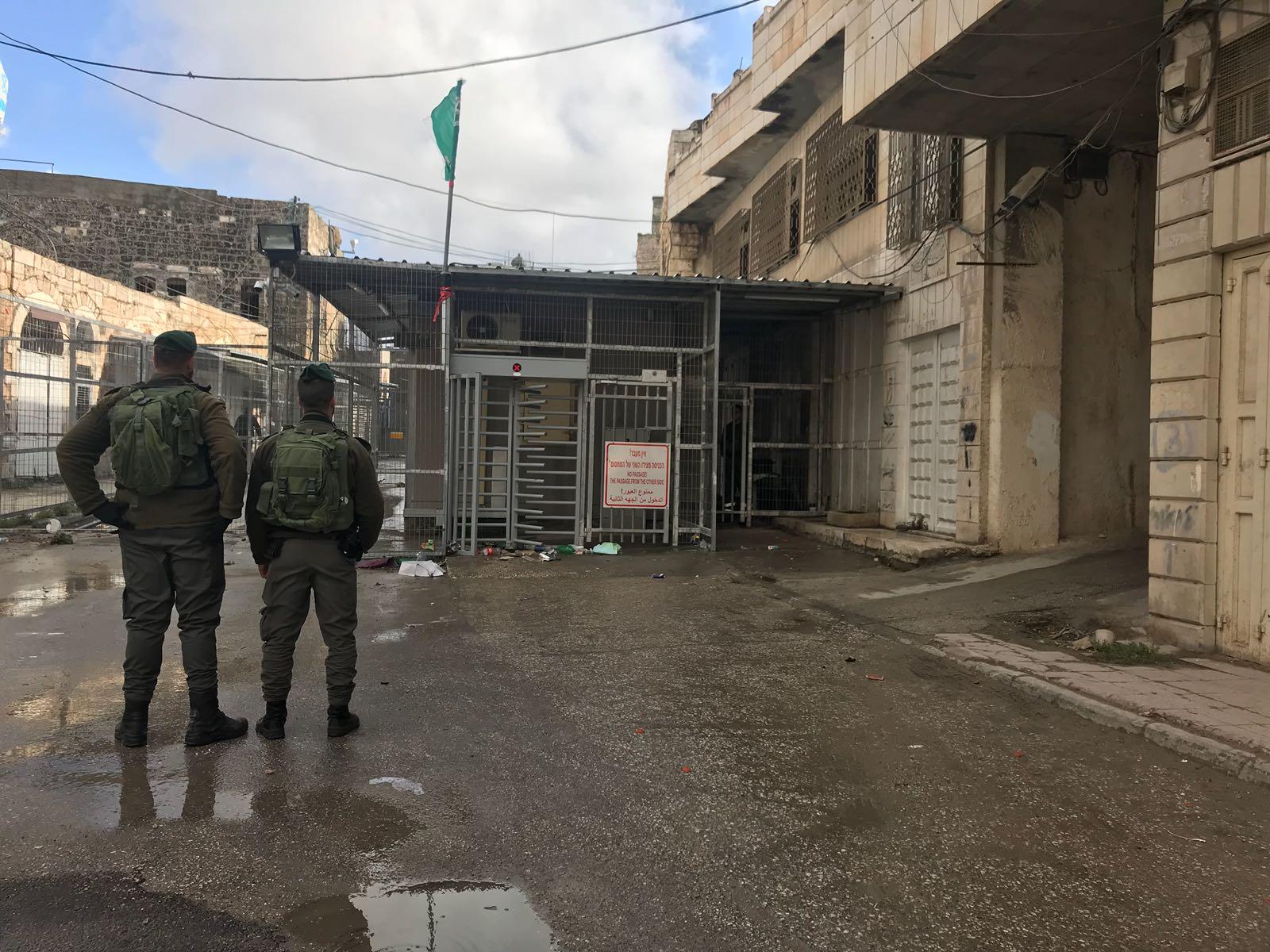 Israel to close West Bank, Gaza during upcoming holidays