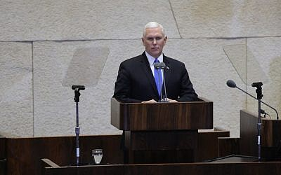 US Vice President Mike Pence addressing the Knesset on January 22, 2018. (Knesset spokesperson)