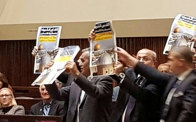 "Lawmakers from the Joint (Arab) List hold signs reading ""Jerusalem is the capital of Palestine,"" at the start of US Vice President Mike Pence's speech before the Knesset, on January 22, 2018. (Courtesy: Joint List)"