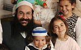 Rabbi Raziel Shevach with his family, in an undated photo (Courtesy of the family)
