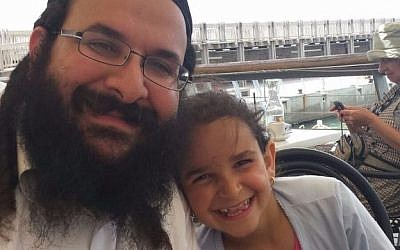 Rabbi Raziel Shevach with his daughter, in an undated photo (Courtesy of the family)