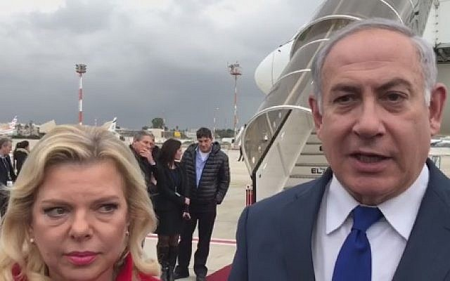 Prime Minister Benjamin Netanyahu and wife Sara prepare to take off for Davos, Switzerland, January 23, 2018 (Courtesy)
