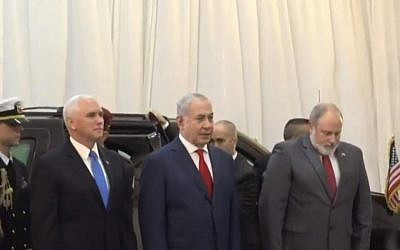 US Vice President Mike Pence, left, and Prime Minister Benjamin Netanyahu, center, in Jerusalem on January 22, 2018. (screen capture: US Embassy)