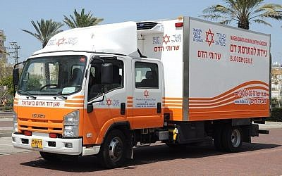 A mobile blood donation station. (Magen David Adom)