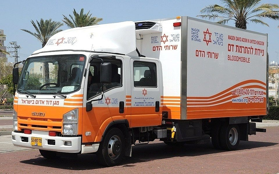 A Mobile Blood Donation Station Magen David Adom