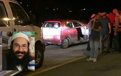 The scene of a terror attack near the Havat Gilad Junction in the West Bank on January 9, 2018 and (insert) Raziel Shevach killed in the attack. (Magen David Adom/Courtesy)