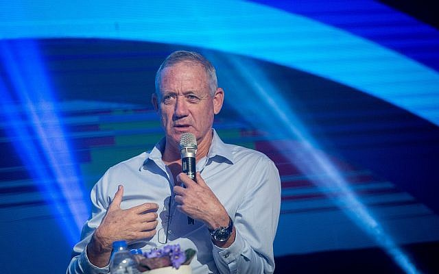 Former IDF Chief of Staff Benny Gantz speaks at the annual World Zionist Conference in Jerusalem on November 2, 2017. (Miriam Alster/Flash90)