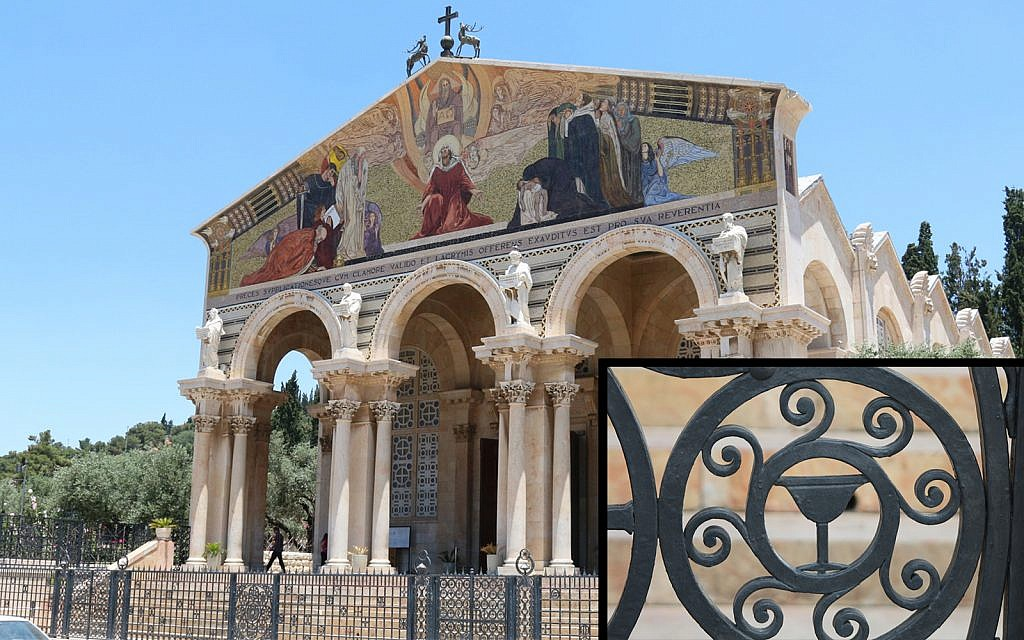 The Gethsemane Church, and the intricate, decorative fence in front of the entrance (insert). (Shmuel Bar-Am)