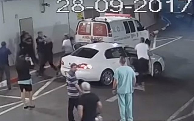 Screenshot from CCTV footage of security guards being assaulted at Ichilov Hospital, in Tel Aviv, September 2017