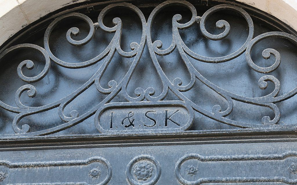 The monogram above the entrance to 84 Jaffa road in Jerusalem. (Shmuel Bar-Am)