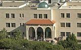 Jenin's Arab American University. (YouTube screenshot)
