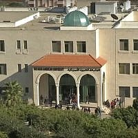 Jenin's Arab American University. (YouTube screenshot)