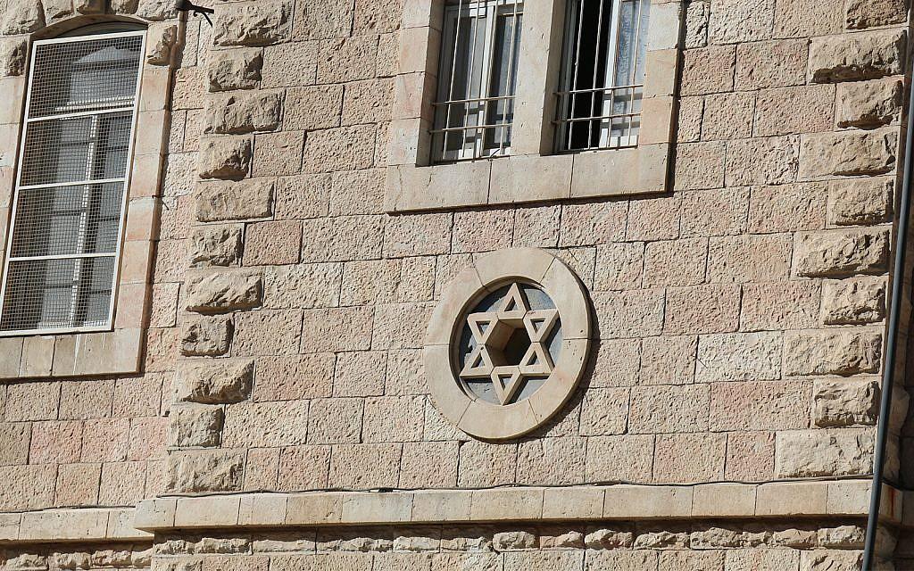 The Lamel School in Jerusalem. (Shmuel Bar-Am)