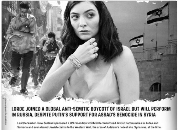 Jewish Council distances itself from Lorde ad