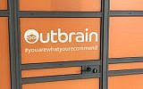 Outbrain suggests interesting and relevant content to users, and powers many publishing sites including that of CNN, Fox News and Slate (Shoshanna Solomon/TimesofIsrael)
