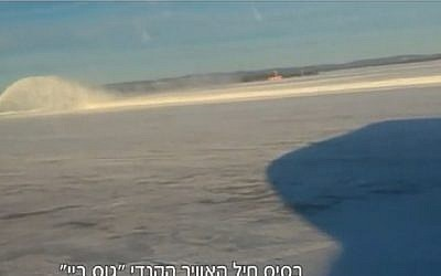 El Al flight 008 from New York to Tel Aviv made an emergency landing in Goose Bay, Canada on January 14, 2018. (Screen capture: Hadashot news)