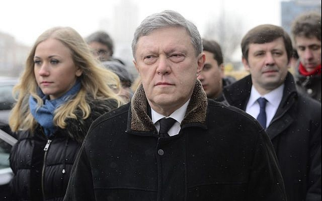 Russian politician Grigory Yavlinsky attends a ceremony for slain opposition leader Boris Nemtsov at the Saharovsky Center in Moscow, on March 3, 2015. (Sefa Karacan/Anadolu Agency/Getty Images via JTA)