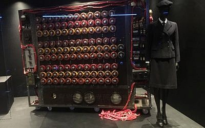 The 'bombe,' a code breaking machine developed by a group of British mathematicians, is pictured at the Spyscape Museum on February 8, 2018 in New York (AFP PHOTO / Thomas URBAIN)
