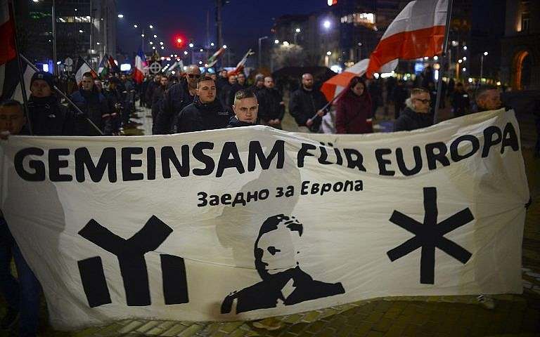 Far-right nationalists march in Bulgaria's capital