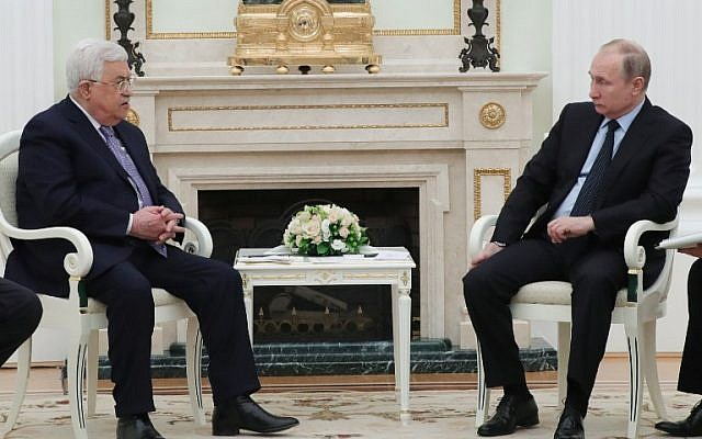 Trump Discusses Israel-Palestine Peace Deal in Phone Call with Putin