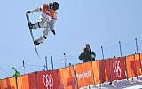 Arielle Gold competes in run 3 of the women's snowboard halfpipe final event at the Phoenix Park during the Pyeongchang 2018 Winter Olympic Games on February 13, 2018. AFP/LOIC VENANCE)