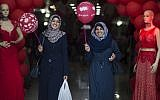 Palestinian girls hold balloons on Valentine's Day as they walk in Gaza City on February 14, 2018.  (Illustrative photo: AFP/MOHAMMED ABED)
