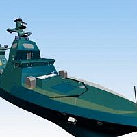 A computer graphic rendering of a Sa'ar 6 corvette, which is currently being constructed for the Israeli Navy in Germany. (Israel Defense Forces)