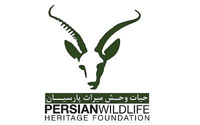 Persian Wildlife Heritage Association logo