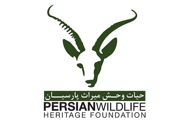 Persian Wildlife Heritage Association logo