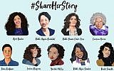 The #ShareHerStory campaign highlights Jewish women of color, Sephardi and Mizrahi Jews who are community leaders. (Courtesy of #ShareHerStory)