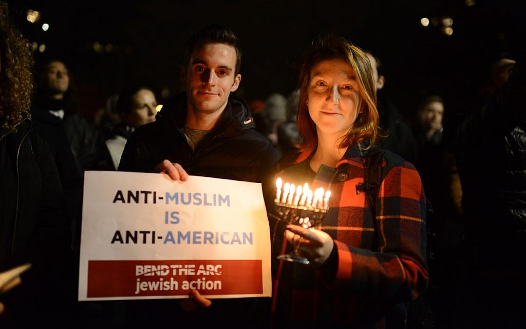 Millennial Jews at a Bend the Arc protest in New York City. (Gili Getz)