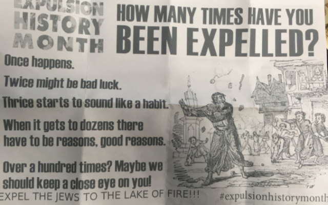 Illustrative: Anti-Semitic hate mail received by the Jewish community center in Windsor, Ontario, Canada, on Friday, February 16, 2018. (B'nai Brith Canada)